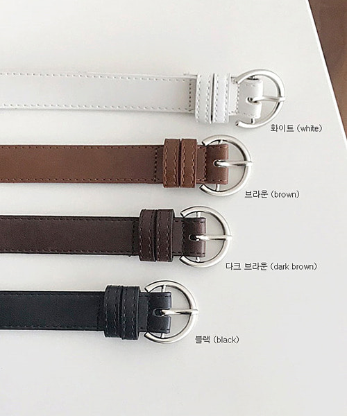 curdle belt (4color)